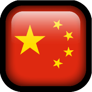 omegle world video chat china