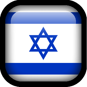 omegle world video chat israel